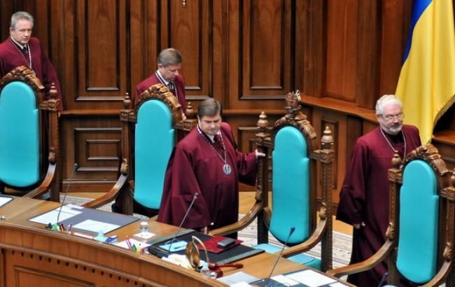 Фото: КСУ признал конституционным снятие депутатской неприкосновенности