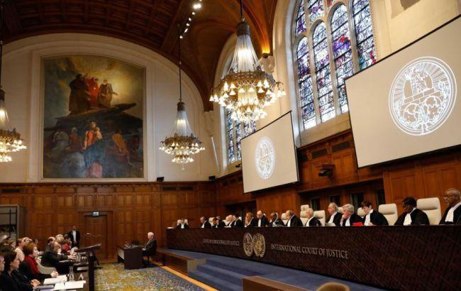 Фото: засідання Міжнародного суду ООН