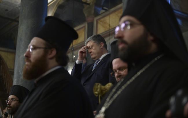 Порошенко: томос зміцнить релігійну свободу і мир в Україні