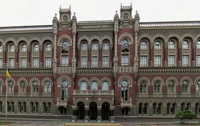 Фото: Национальный банк Украины (фото из открытых источников)