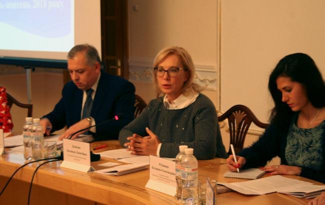 Денісова: в місцях несвободи знаходиться майже мільйон українців
