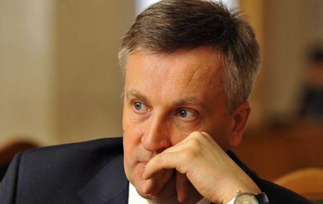 СБУ розшукує 10 російських військових, підозрюваних у злочинах проти нацбезпеки