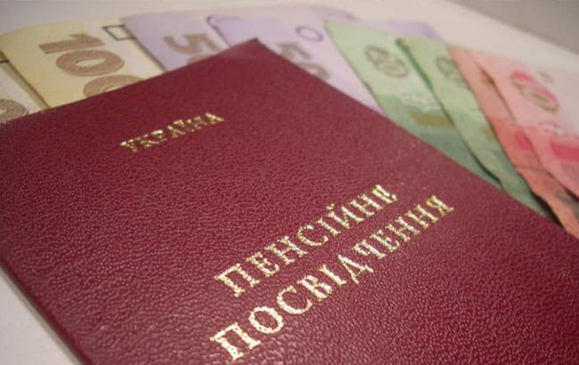 Фото: пенсійне посвідчення (facebook.com/Пенсійний-фонд-України)