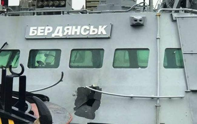 Оприлюднено список прізвищ затриманих Росією українських моряків