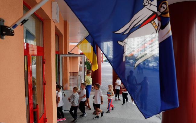 Фото: Школа (kievcity.gov.ua)