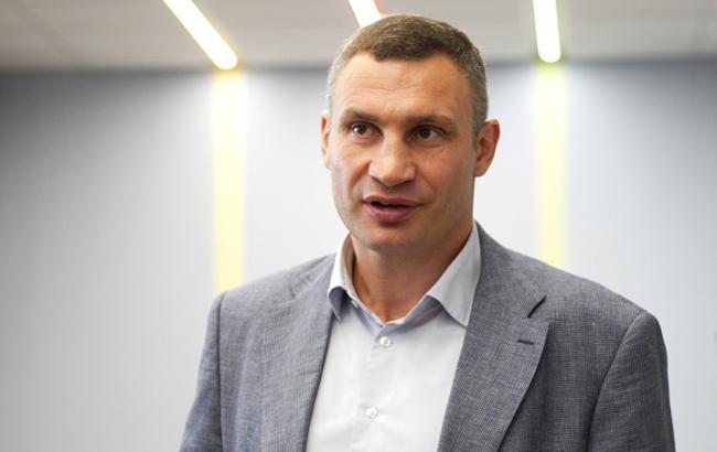 Фото: Віталій Кличко (kievcity.gov.ua)