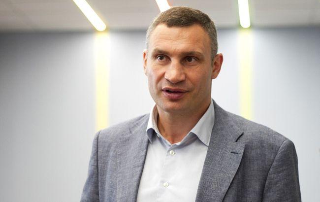 Кличко підтримує висунення Порошенка кандидатом в президенти