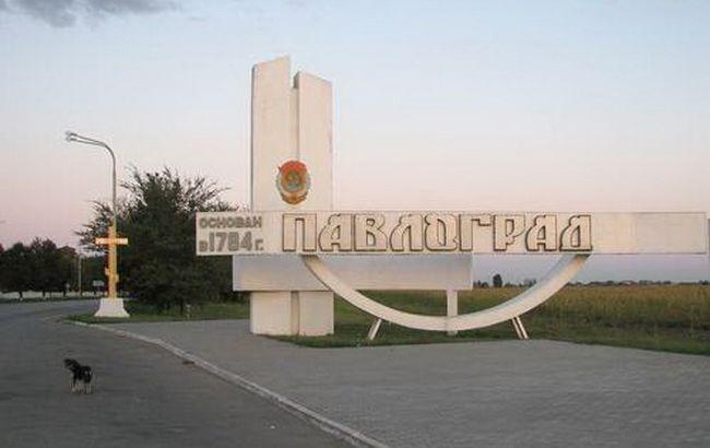 Вибори в Павлограді: ТВК призначила другий тур