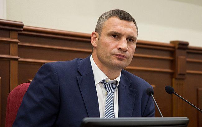 Кличко вшанував пам'ять кримських татар, яких 75 років тому радянська влада депортувала з Криму