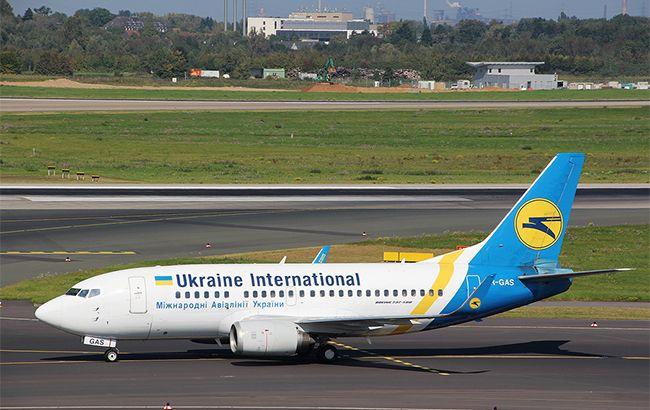 Україна заборонила будь-які авіарейси в Росію: реакція мережі