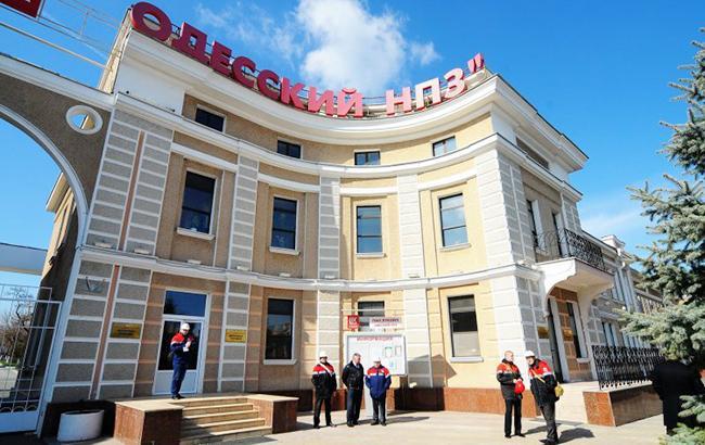 Одеський НПЗ перейшов в держвласність
