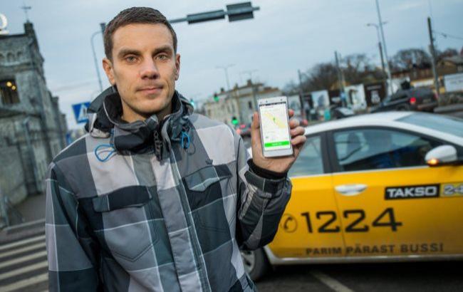 Фото: Еще один европейский сервис заказа такси запускается в Киеве (news.postimees.ee)