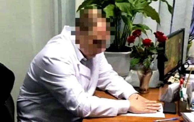 Чиновника МСЭК Киева и эксперта комиссии Минобороны задержали за требование взяток с участников АТО