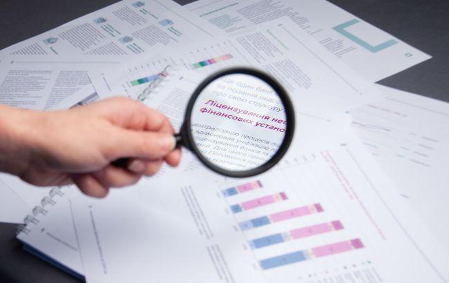 Фінансисти змінили оцінку перспектив сектору: буде ще гірше