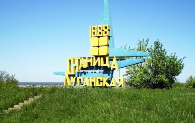 В Станиці Луганській через обстріл перебитий газопровід