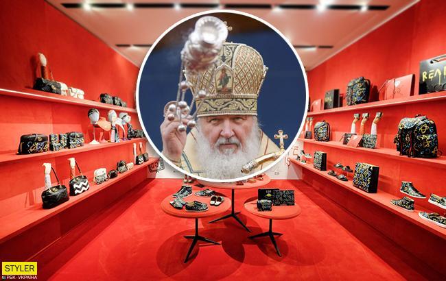 """""""Верую во единого Гуччи"""": патриарха Кирилла высмеяли в сети за любовь к моде"""