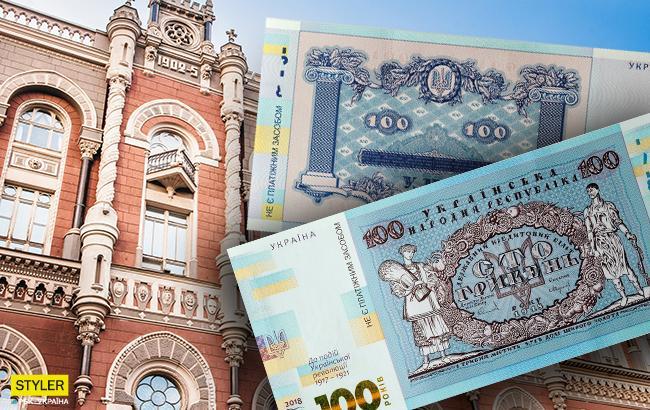 Нацбанк випустить неплатіжну сувенірну банкноту