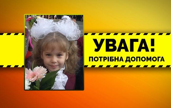 """""""Давайте вместе спасем ребенка"""": Полякова обратилась за помощью к поклонникам"""