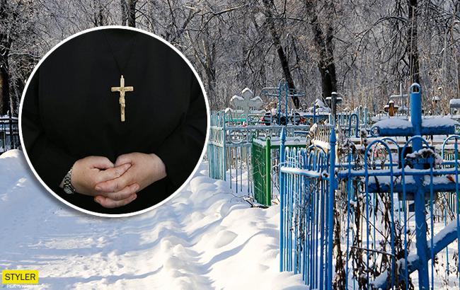 """""""Далеко идти"""": под Львовом священник отказался провести похороны женщины"""