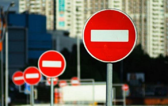Фото: в Киеве будет ограничено движение транспорта