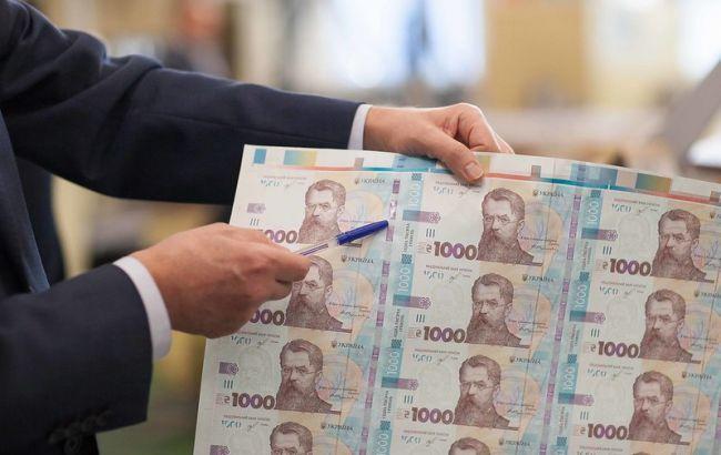 Госказначейство уточнило данные по дефициту госбюджета