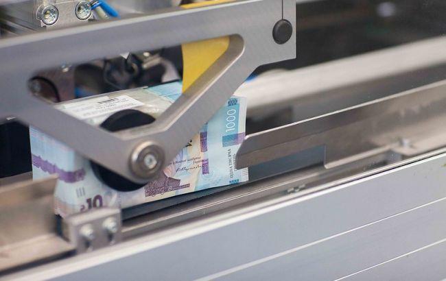 Мінфін провів перший у 2020 році аукціон з продажу держоблігацій