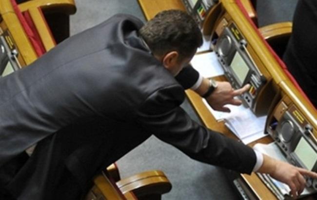 Фото: Голосування в Раді (Forum.hr)