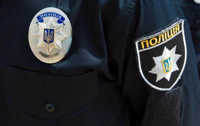 Фото: Полиция Днепра (novynarnia.com)