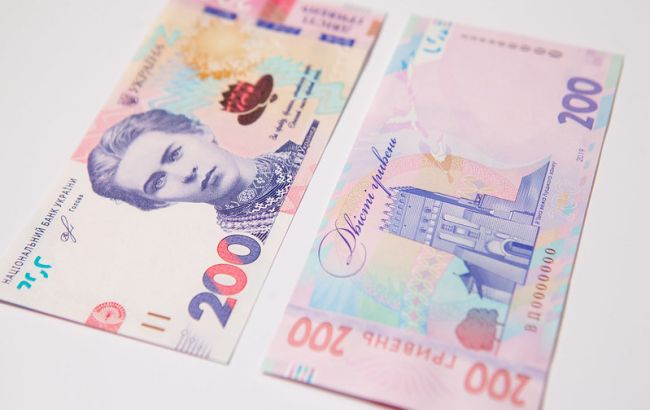 НБУ ввів в обіг оновлену банкноту 200 гривень