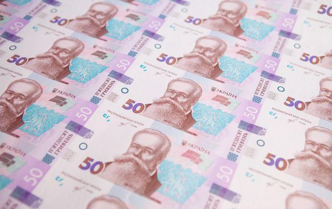 Іноземці скоротили вкладення в держоблігації України