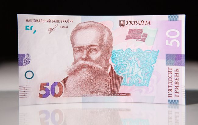 Иностранцы продолжили скупку гособлигаций Украины