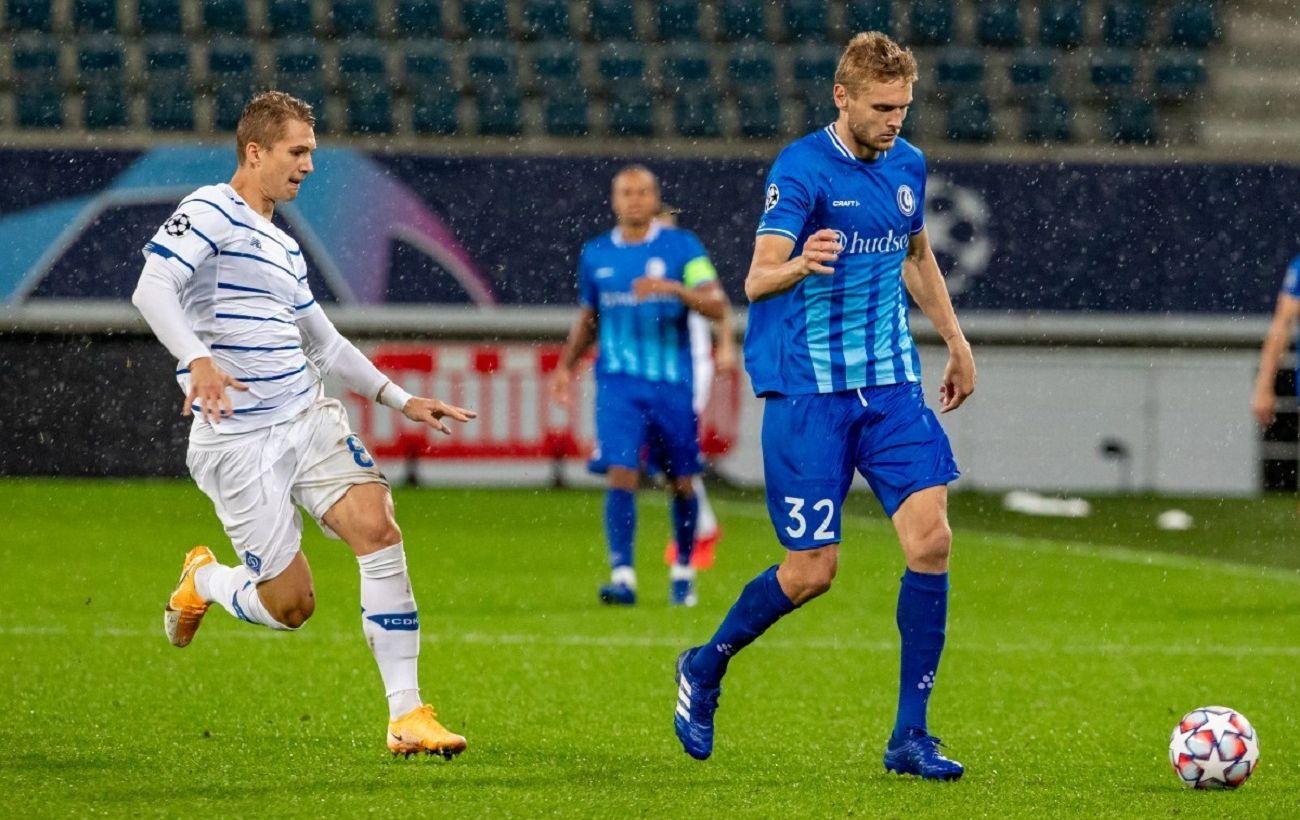 Динамо - Гент: онлайн-трансляция матча Лиги чемпионов (счет 3:0)