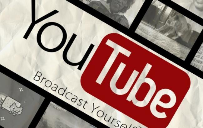 У Росії обмежили доступ до YouTube