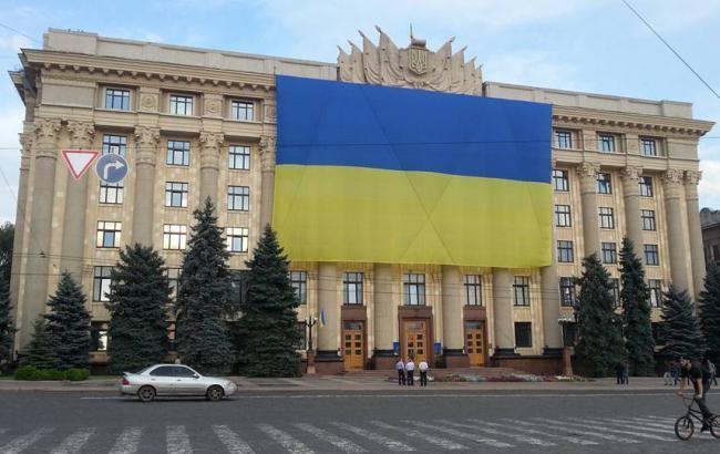 Фото: Харьковская ОГА
