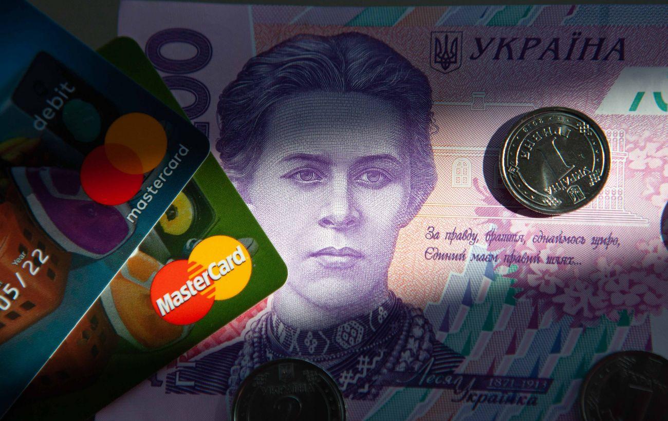 НБУ договорился с Visa и Mastercard о снижении межбанковских комиссий