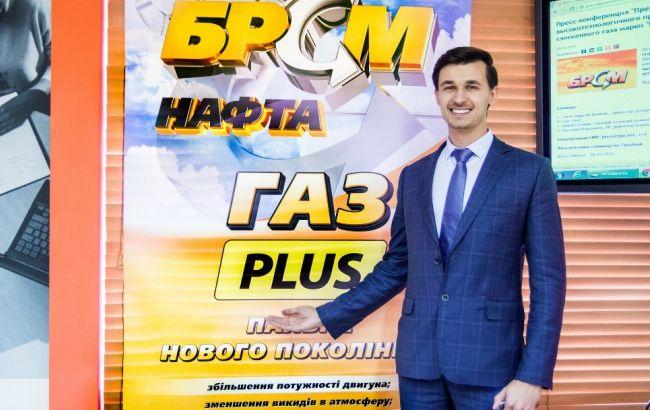 """З 21 жовтня на всіх АЗК """"БРСМ-Нафта"""" покупцям буде запропоновано новий газ"""