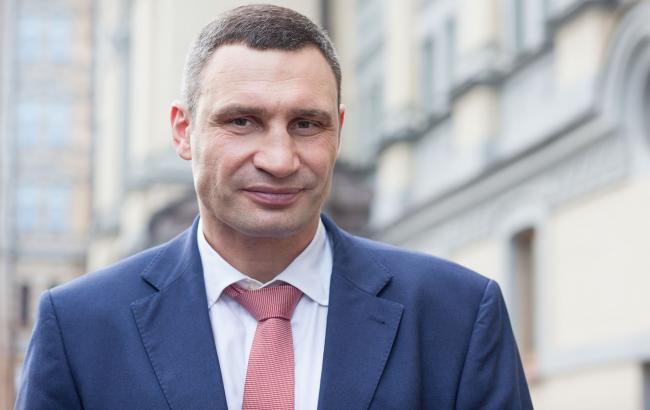 Фото: Виталий Кличко (kiev.klichko.org)