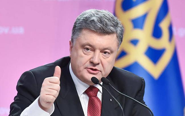 Фото: оклад Порошенко становить 28 тисяч гривень