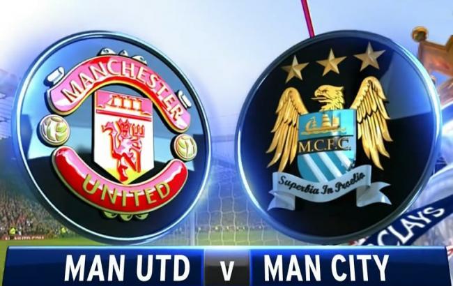 Фото: Манчестер Юнайтед - Манчестер Сити прогноз букмекеров