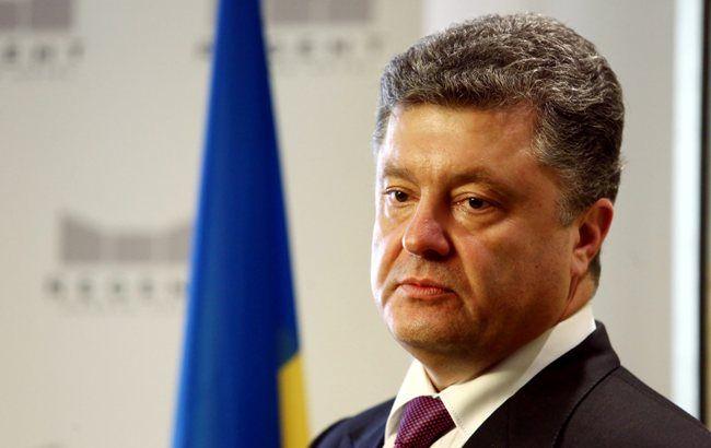 Порошенко опроверг информацию об операции по освобождению Донбасса