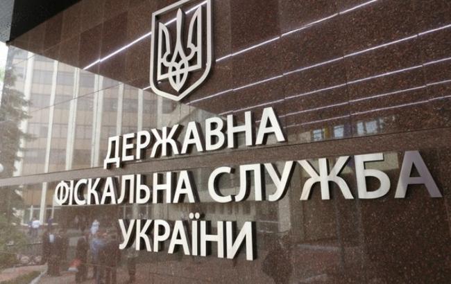 Фото: украинцы уплатили 9,1 млрд гривен военного сбора
