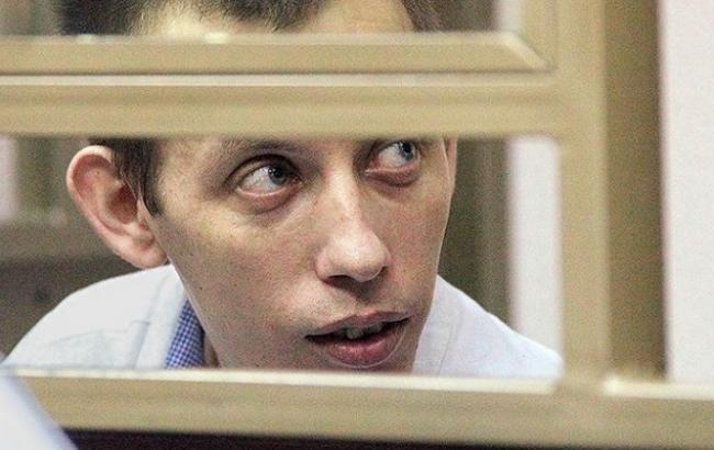Севастопольца приговорили к12 годам колонии за компанию террористической группы
