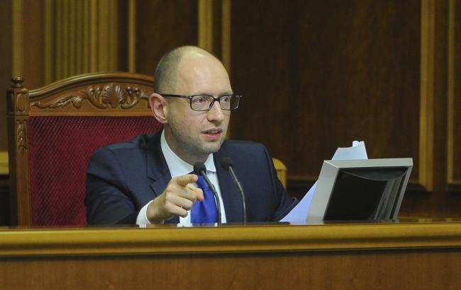 Яценюк рассказал о целях Кабмина на 2016