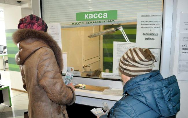Фото: выплата денежных пособий в ДНР