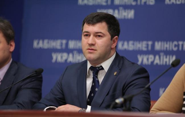 Насірову дозволили виїжджати замежі Києва