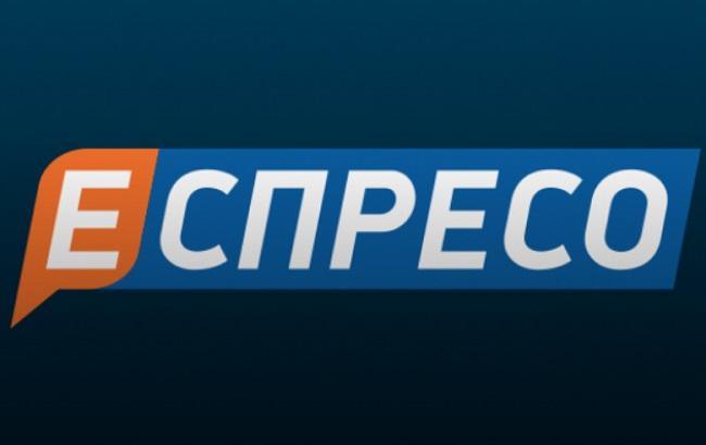 """Фото: лого телеканалу """"Еспресо"""""""