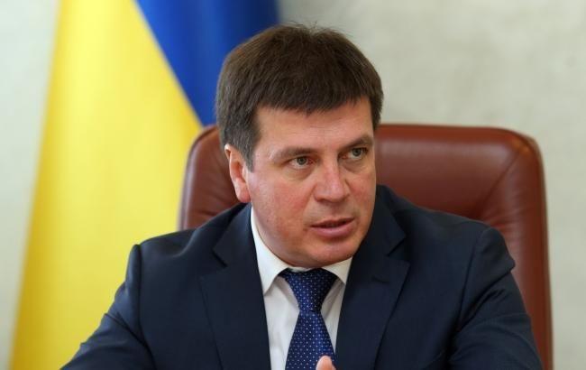 Фото: вице-премьер-министр Геннадий Зубко