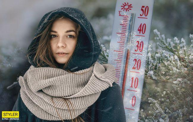 Синоптики ошарашили украинцев новым прогнозом и назвали пик морозов
