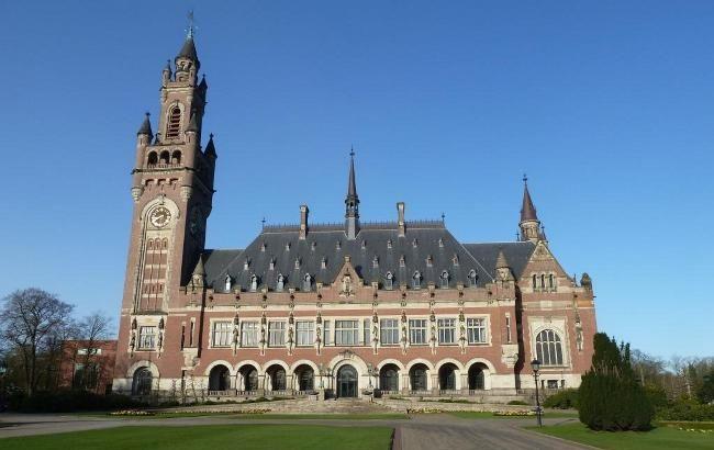 Фото: Гаагский трибунал