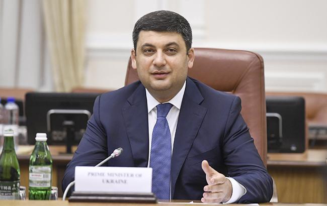 Фото: Володимир Гройсман (kmu.gov.ua)